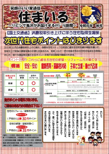 10.25-1-1burogu03.jpg