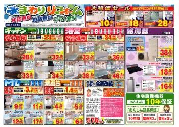 10.28-1burogu01.jpg