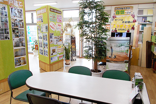 鹿児島 リフォーム ショールーム