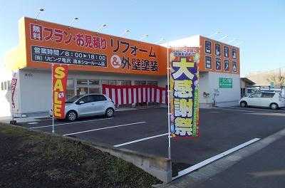 鹿児島県 工務店 リフォーム 新築 新年イベント 2017年